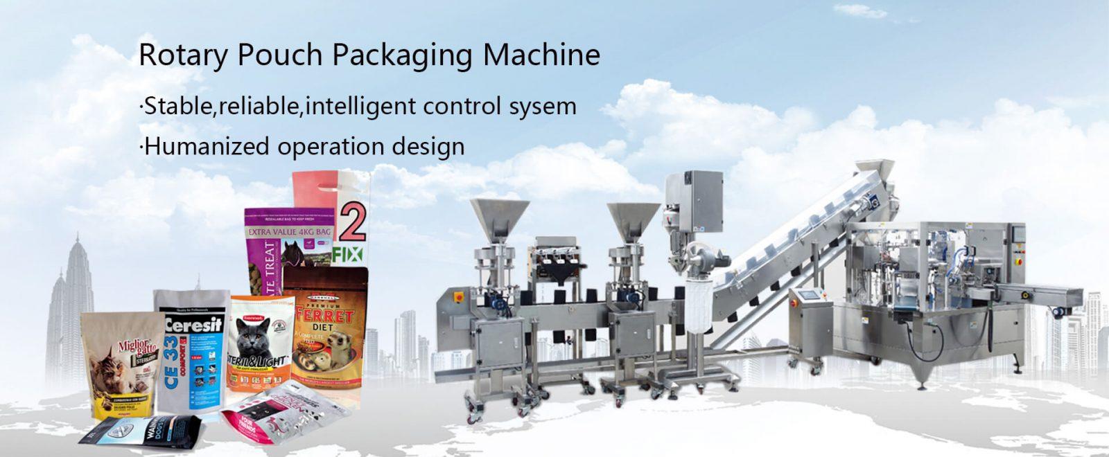 Ротационная машина для упаковки пакетов
